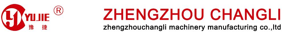 Changli Machinery