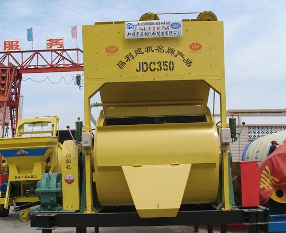 JDC single shaft concrete mixer for sale