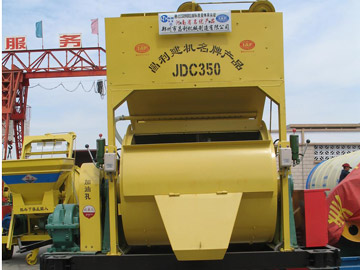 JDC350 mini concrete mixer