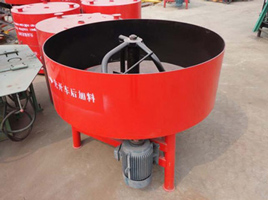 changli pan concrete mixers price