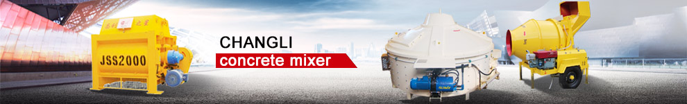 concrete mixer product