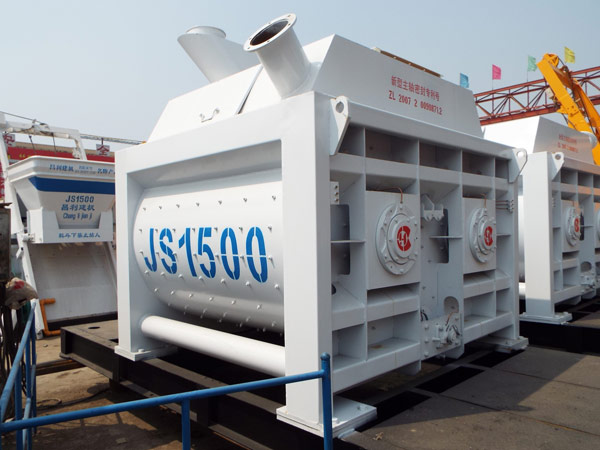 How to Get the Best Concrete Mixer for Your Batching Plant?