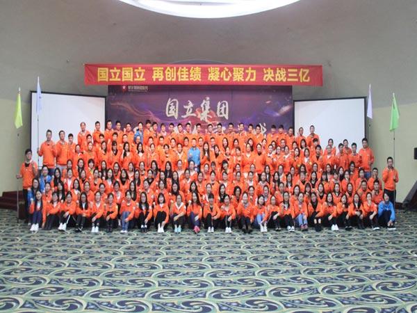 Aimix Group-our team